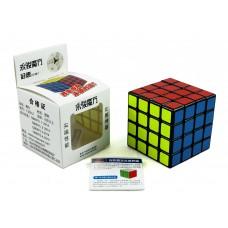 Kostka Rubika MoYu YJ GuanSu 4x4x4