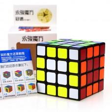 Kostka Rubika Yong Jun YuSu R 4x4x4